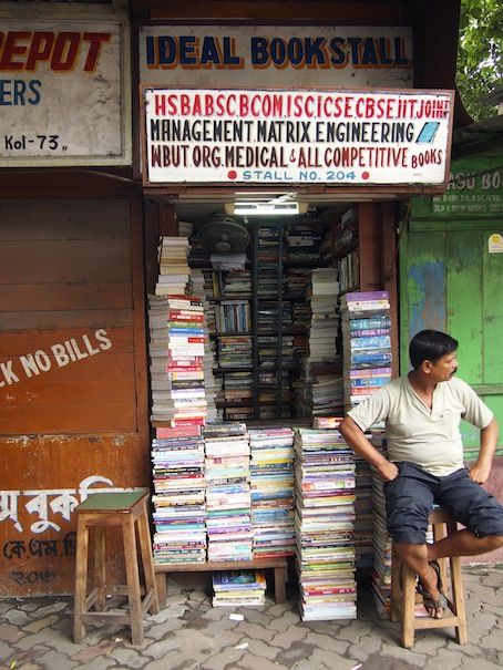 College St, Kolkata, Bookshops in Kolkata