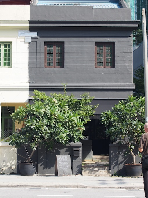 VCR House, Jalan Galloway Heritage House, VCR Kuala Lumpur