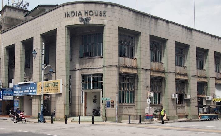 India House Penang, Indian Chettier Penang,